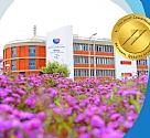 an international standard of quality and safety