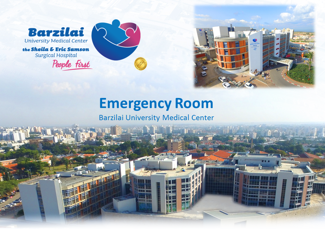 Welcome to the renewed Barzilai Medical Center website