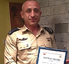 rewarded by IDF Chief of Staff